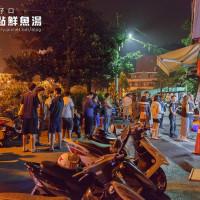 基隆市美食 餐廳 中式料理 中式早餐、宵夜 俞家清魚湯 照片