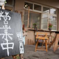 宜蘭縣美食 餐廳 中式料理 熱炒、快炒 鴨片吳 照片