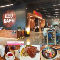 高雄市美食 餐廳 咖啡、茶 咖啡館 紅頂穀創穀倉咖啡 照片