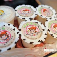 台中市美食 餐廳 飲料、甜品 飲料專賣店 郭姐茶坊 照片