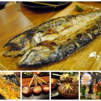 台北市美食 餐廳 異國料理 串前屋  日式串燒居酒屋 照片