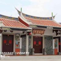 苗栗縣休閒旅遊 景點 古蹟寺廟 閩南書院 照片
