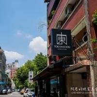 台北市美食 餐廳 異國料理 日式料理 東街日本料理 (龍江店) 照片