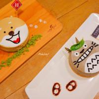 台北市美食 餐廳 咖啡、茶 咖啡、茶其他 初米咖啡 Choose Me Cafe Meals 照片