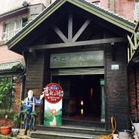 嘉義縣休閒旅遊 住宿 觀光飯店 奮起湖大飯店 照片