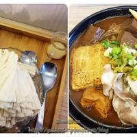 新北市美食 餐廳 飲料、甜品 飲料、甜品其他 Mr.雪腐 照片