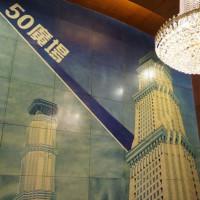 高雄市美食 餐廳 異國料理 多國料理 sky 觀景餐廳 照片