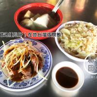 彰化縣美食 攤販 台式小吃 龍吉高麗菜飯 照片