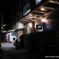 台南市休閒旅遊 住宿 旅社賓館 台南18精品私人會館 照片