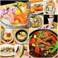 新北市美食 餐廳 異國料理 日式料理 東街日本料理 照片