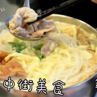 台中市美食 餐廳 火鍋 聯亭火鍋(原偈亭) 照片