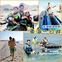 澎湖縣休閒旅遊 景點 海邊港口 裊嶼潮間帶 照片