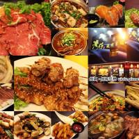 新竹市美食 餐廳 餐廳燒烤 串燒 灣仔燒烤本舖串燒烤店 照片