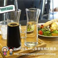 新竹縣美食 餐廳 咖啡、茶 咖啡館 桑尼咖啡 照片