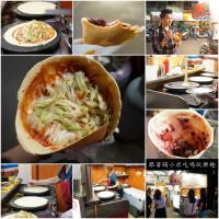 台北市美食 餐廳 飲料、甜品 阿諾可麗餅 照片