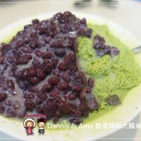 新竹縣美食 餐廳 飲料、甜品 剉冰、豆花 夏村冰品 照片