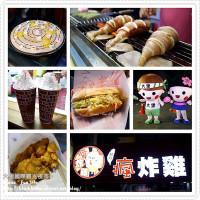 台中市美食 攤販 攤販其他 大里國際觀光夜市 照片