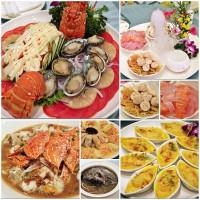 桃園市美食 餐廳 中式料理 台菜 晶宴會館 照片