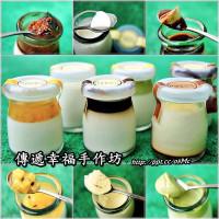 台北市美食 餐廳 烘焙 烘焙其他 傳遞幸福手作坊 照片