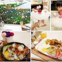 台北市美食 餐廳 咖啡、茶 咖啡館 禾多HERDOE Tea House 照片