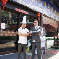 台中市美食 餐廳 中式料理 港澳茶餐廳 照片