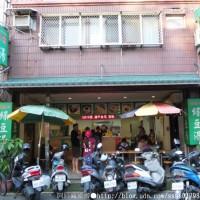 台南市美食 攤販 冰品、飲品 慶中街郭家綠豆湯 照片