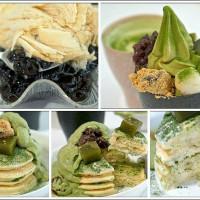 新北市美食 餐廳 飲料、甜品 冰淇淋、優格店 微淇甜蜜屋 Weichi Sweets 照片