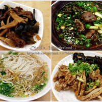 台北市美食 餐廳 中式料理 梁家麵館 照片