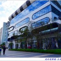 台北市休閒旅遊 購物娛樂 購物中心、百貨商城 三創數位生活園區 照片