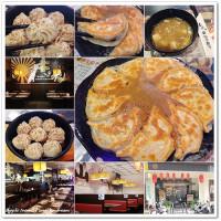 桃園市美食 餐廳 中式料理 麵食點心 赤兔日式燒餃子 照片