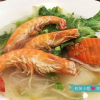 台北市美食 餐廳 異國料理 越廚 照片