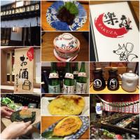 台中市美食 餐廳 異國料理 日式料理 Rakuza Robatayaki 樂座爐端燒 (崇德店) 照片
