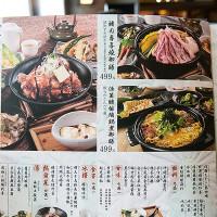 三十六雨風飄搖在藍屋日本料理 pic_id=1565862