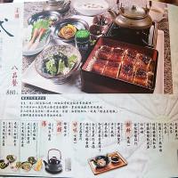 三十六雨風飄搖在藍屋日本料理 pic_id=1565863
