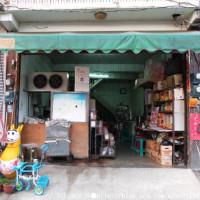 高雄市美食 攤販 冰品、飲品 大樹啞巴冰 照片