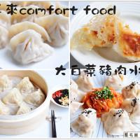 屏東縣美食 餐廳 中式料理 金喜來 照片