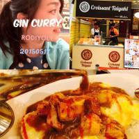 台北市美食 餐廳 異國料理 日式料理 銀咖哩(永康店) 照片