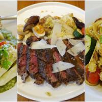 台北市美食 餐廳 異國料理 法式料理 C'est la vie五味瓶 照片