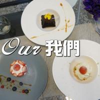 台南市美食 餐廳 咖啡、茶 咖啡館 我們 Our 照片