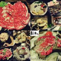 台中市美食 餐廳 火鍋 火烤兩吃 良沐鍋物 照片