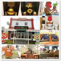 雲林縣休閒旅遊 景點 觀光工廠 悠紙生活館 照片