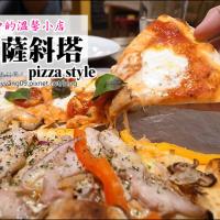 台南市美食 餐廳 異國料理 比薩斜塔 Pizza Style 照片