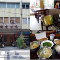 宜蘭縣美食 餐廳 中式料理 小吃 樸食甘味小館 照片