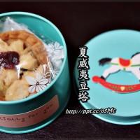 台南市美食 餐廳 烘焙 烘焙其他 神秘豆塔 照片