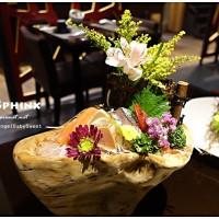 宜蘭縣美食 餐廳 異國料理 日式料理 松滿緣手作美食 照片