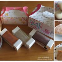 台南市美食 攤販 甜點、糕餅 94i手作烘焙坊 照片