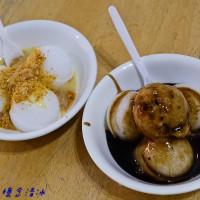 宜蘭縣美食 餐廳 飲料、甜品 剉冰、豆花 白雪懷念清冰 照片
