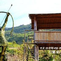 苗栗縣休閒旅遊 景點 景點其他 天狗部落 照片