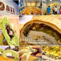 桃園市美食 餐廳 烘焙 麵包坊 珈琍琍職人烘焙 照片