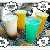 台南市美食 攤販 冰品、飲品 小賀鮮茶 照片